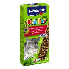 Лакомство для шиншилл Vitakraft «Kracker Original + Herbs & Rose Hip» 112 г / 2 шт. (трава) - masterzoo.ua