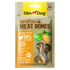 Ласощі для собак GimDog Superfood Meat Bones 70 г (курка, банан та селера) - masterzoo.ua