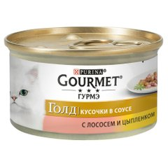 Вологий корм для котів Gourmet Gold Pieces in Gravy Salmon & Chicken 85 г (лосось та курка) - masterzoo.ua